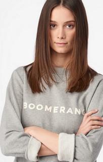 Boomerang-Höst 2019